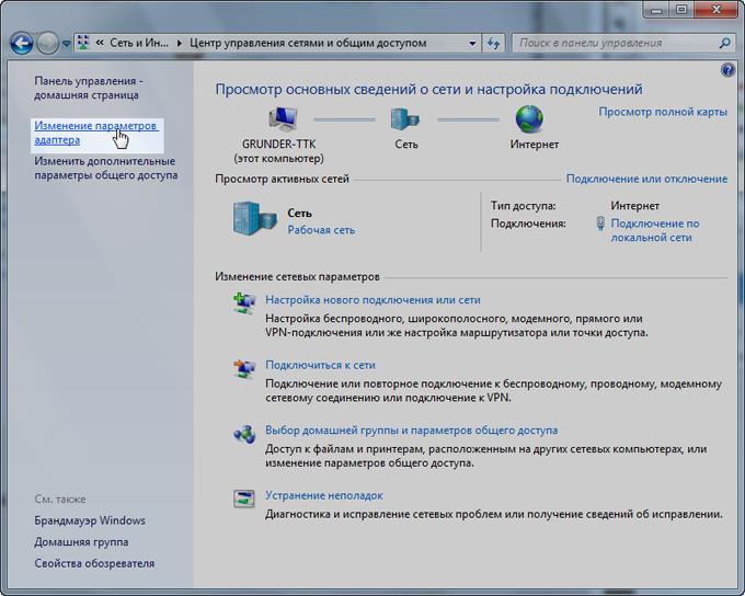 Значок подключение по локальной сети ...: pictures11.ru/znachok-podklyuchenie-po-lokalnoj-seti.html